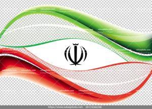 عکس png با کیفیت پرچم ایران