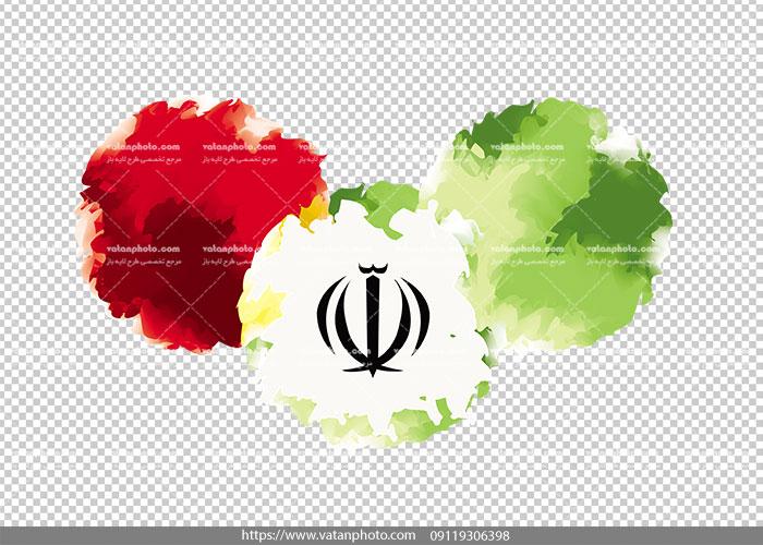 عکس پرچم ایران بدون بکگراند