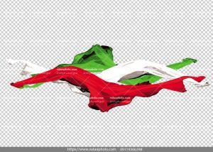 عکس بدون بکگراند با کیفیت پرچم ایران