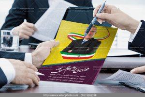 تراکت تبلیغاتی نماینده انتخاباتی