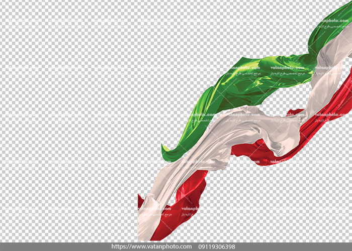 عکس بدون بکگراند پرچم ایران 10
