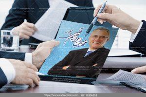 طرح لایه باز تراکت نماینده انتخابات