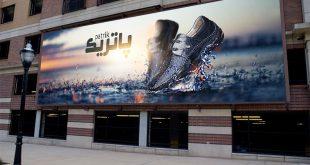 تابلو فروشگاه کفش مردانه