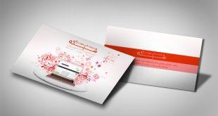 کارت ویزیت خدمات فنی کامپیوتر