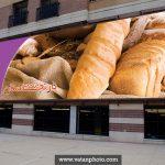 تراکت تابلو فروشگاه نان حجیم