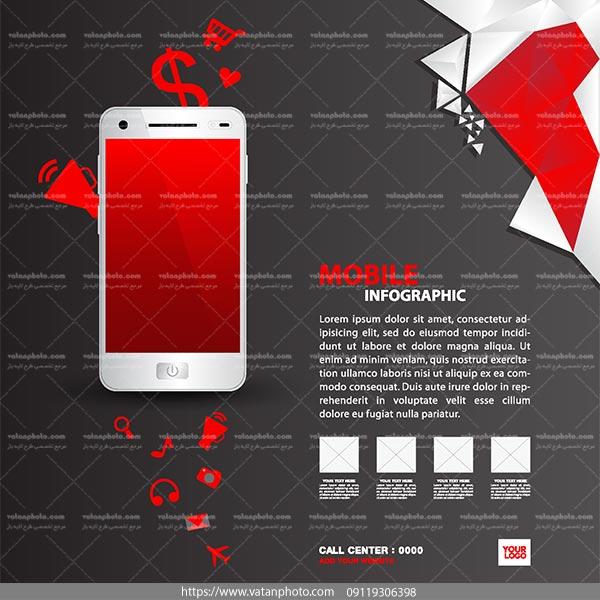 اینفوگرافی طراحی اپلیکیشن موبایل