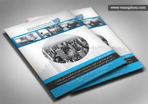 طرح لایه باز تراکت طراحی دکوراسیون