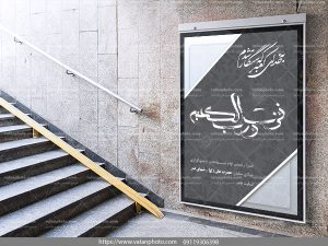 طرح لایه باز شب قدر شهادت امام علی