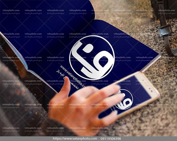 موکاپ صفحات داخلی کتاب صفحه موبایل