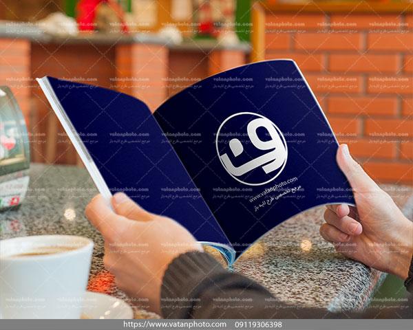 موکاپ داخلی کتاب مجله