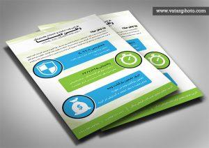 تراکت طراحی وب خدمات هاستینگ