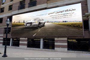 تابلو لایه باز نمایشگاه اتومبیل