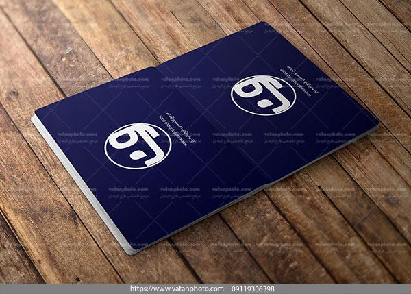 موکاپ داخلی دفترچه