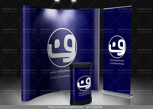 موکاپ طراحی غرفه نمایشگاه