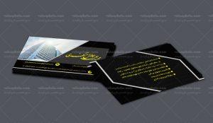 کارت ویزیت لایه باز نقشه برداری