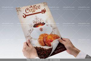 تراکت لایه باز کافه