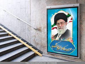 طرح لایه باز بنر شهری حمایت از کالای ایرانی